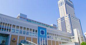 札幌駅の写真
