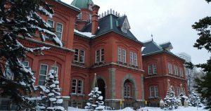 北海道庁の写真